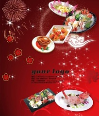 红色喜庆的餐饮店名片卡片设计
