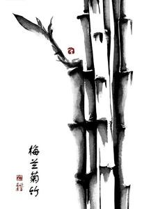 梅兰竹菊之竹子水墨画PSD源文件