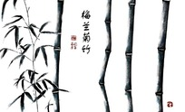 竹节水墨画PSD分层素材