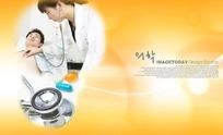 韩国黄色调医生看病素材PSD分层素材