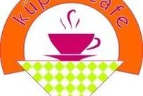 咖啡厅logo矢量模板