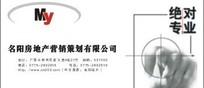 名阳房地产营销策划有限公司名片矢量素材