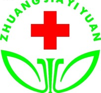 医院标志logo设计