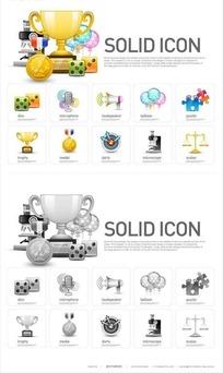 竞技类奖杯网页图标AI文件