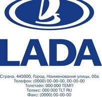 任何汽车标志logo模板
