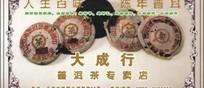 茶文化名片设计