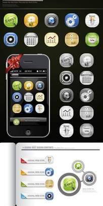 黑色宽屏手机界面图标ai矢量文件