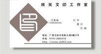 灰色方块名片模板CDR矢量文件