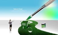 书写绿色的道路房屋的画笔psd分层素材