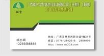 涂料总代理名片模板CDR矢量文件