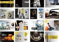 白领生活时尚画册设计