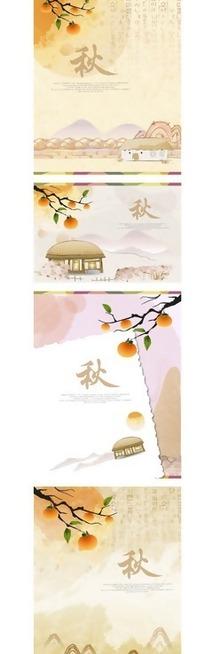 韩国秋季传统图案信纸背景AI矢量文件