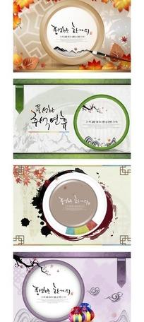 韩国水墨风四季美景圆框贺卡模板AI矢量文件
