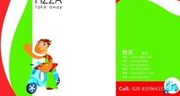 卡通小人红绿双色名片模板CDR矢量文件