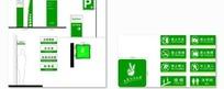 绿色指示牌CDR矢量文件
