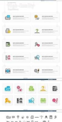 通迅行业UI网页图标标识设计矢量素材