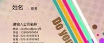 五色彩虹条波点背景名片模板CDR矢量文件