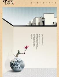 中式地产设计素材