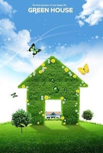 草地上的绿色房子