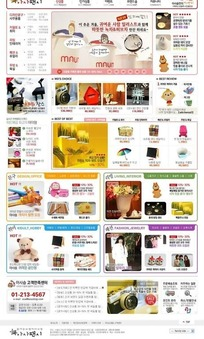 韩国网店版面设计素材下载
