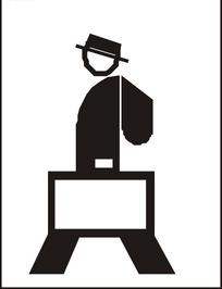 提着手提箱行走的黑白小人图图片