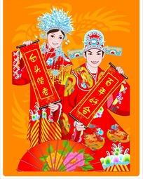 中国传统婚礼图片