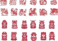 12生肖剪纸