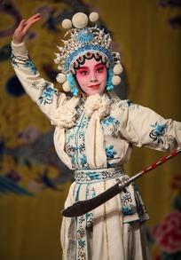 京剧里的白素贞