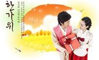 韩国民族节日送礼素材图片