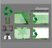 绿色环保ppt素材