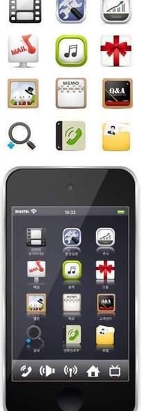 苹果手机应用图标