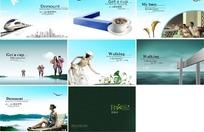 菩提园房产商业海报设计模板