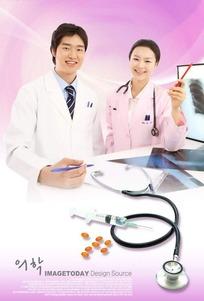 粉紫韩国风格医生护士psd分层
