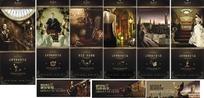 黑色神秘房产龙腾阁系列海报广告PSD分层