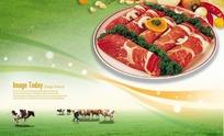 牛排食物和草原上的牛
