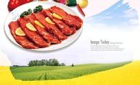 牛排食物食材和草原分层素材