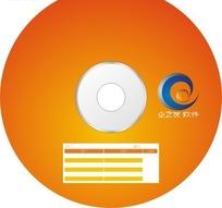 企之友软件光盘封面设计模板