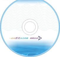 水云花都蓝色光盘封面设计模板