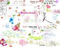 创意字体设计及花纹图案