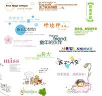 卡通风格中英文标题字体排版设计PSD分层文件