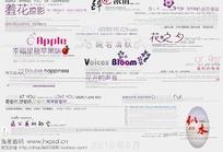 时尚现代字体设计排版