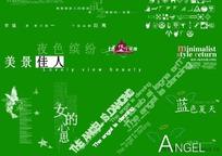 中英文标题字体排版设计PSD分层文件