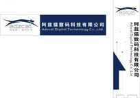 阿兹猫数码科技公司招牌