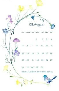 花藤蔓与绿色小鸟日历表模板