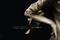 女性手支撑腰部的创意广告