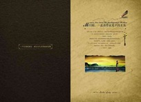 欧式复古风房地产楼书画册封面设计模板