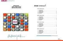 上海宜林电池有限公司画册版式设计