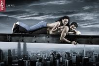 外国性感男女牛仔裤创意广告