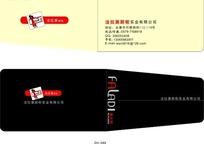 法拉第橱柜实业有限公司设计模板