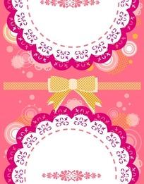 粉红色对称蕾丝花边矢量素材